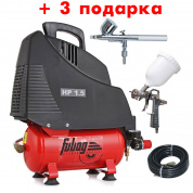 Компрессор безмасл. коакс. FUBAG PAINT MASTER KIT (+3 предм.)